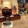 仙台駅新幹線に乗る前のラストキリンビール。