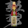勲碧、大吟醸、山田錦斗びんどり雫酒は密度の高い綺麗な旨み