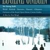 オペラ映画版(1988)『Eugene Onegin』 - レビュー
