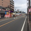 川越祭り、始まりました!
