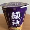 今までのカップラーメンを超えた!明星食品『麺神 (めがみ) カップ 神太麺×旨 醤油』を食べてみた!