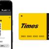 【還元率最大1.5%!】JALマイル貯めるならコインパーキングはタイムズへ!