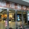 台湾に住む④台北滞在中のジム通いは萬華運動中心で決まり!メリット&デメリットも