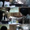 中村倫也company〜「焼肉〜身の上話」