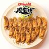【オススメ5店】金山・神宮前・熱田区(愛知)にある鶏料理が人気のお店