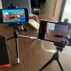 スマホで監視カメラ?使ってない古いスマホを再利用したら超便利だった件。