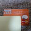 【おすすめ】au WALLETプリペイドチャージでお得なクレジットカード3選!
