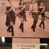 "<span itemprop=""headline"">大浦みずきと浜木綿子の舞台♪</span>"