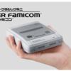 【Nintendo】いわゆるスーパーファミコンミニが来るぞ!【海外との比較】