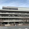 東京メトロ有楽町線・半蔵門線・南北線 永田町駅から「国立国会図書館」へのアクセス(行き方)