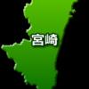 宮崎県のデータ~ラブホテルが多いから 出生率が高いのか?!~