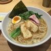 【今週のラーメン2359】 銀座 風見 (東京・銀座) 塩そば 白