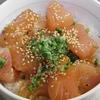 激安!100円のづけマグロ丼を作る【サッパズキッチン】おすすめ料理グルメブログレシピ作り方方法