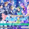 新しいゲーム(^◇^;)