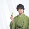 中村倫也company〜「抹茶の倫也さんは・・ルマンドでした。」