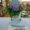 合志南小卒業式
