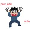 Django モデルのフィールドの「auto_now_add」「auto_now」オプションの挙動を詳しく調べてみた