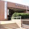 新百合ヶ丘駅から「麻生区役所」へのアクセス(行き方)