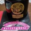 【マリアージュフレール】甘い香りのマルコポーロで作ったロイヤルミルクティーは格別だった【入れ方・作り方】