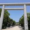 公道カートで淡路島ドライブ その2 伊弉諾神宮と慶野松原