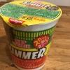 【食レポ】ナウすぎたニューカマー!日清カップヌードル サマーヌードルを食べてみた。