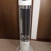 1Kのキッチンでも、冬の寒さを乗り越え家事する気になれるアイテム2つ その1 暖房器具(シーズヒーター)