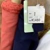 布を買う時のアイデア