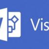 Visio小技・Visio ビジュアルを Power BI レポートに追加する