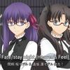 「 Fate/stay night」&「文豪ストレイドッグス」コラボメガネ登場 !!