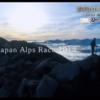 トランス・ジャパン・アルプス・レース放送されます!
