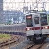 東武鉄道2020年6月ダイヤ改正、区間急行「太田」行き廃止