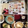 (*^^)v 美味しかった!ベトナム料理 (*^^)v