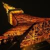 東京タワーⅡ