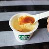 【日本初上陸】人気のスタバプリン食べたら、衝撃の美味しさだった!値段は320円で持ち帰りも可!
