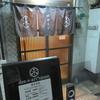 大阪老舗のボードゲームカフェ「デザート*スプーン」に行ってきました。