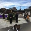 犬山成田山で御詠歌