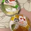 ドンレミー  :ごちそう果実(清見オレンジとフルーツ・メロンショート)/苺レアチーズムース/ポムポムプリン(パフェ・ロール・クレープ)