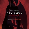 DEVILMAN NIGHT by NETFLIXを観た