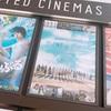 日向坂46ドキュメンタリー「3年目のデビュー」を観てきた