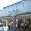 【四ツ谷・新宿】WワークOKで高時給のキャバクラ!仕事帰りのOLさんにとってなら出勤に便利なエリアなのでおすすめ!