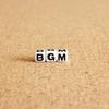 """川谷絵音が作ったLINEの """"トークBGM""""が""""BGM""""としてだけ使うにはもったいない件"""