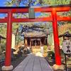 真田神社(山家神社境内)の御朱印/長野県上田市