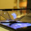 もう何個目のプロジェクトかわからなくなってきた簡易ホログラム『Hologram Pyramid HD』