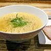 「支那そばや」が12月1日にラー博を卒業!最高の小麦で作る「素ラーメン」は奥深い味