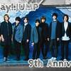 9周年おめでとう!!  -私が感じたJUMPの第一印象 Hey!Say!7編-