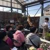 グリーンファームさんでのミニ盆栽講習会