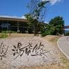 【長野県】絶景&湯も素晴らしい!そんな温泉を三か所紹介します(松本市から北側限定)