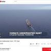 「中国の深海探査 - China's Underwater Hunt」アル・ジャジーラ  「蛟竜」号の母船に同乗、密着インタビュー
