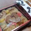 デパ地下の松茸ご飯という贅沢