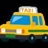 【妊娠27週(7か月)】陣痛タクシー登録しました。